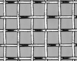 200 mesh screen 3